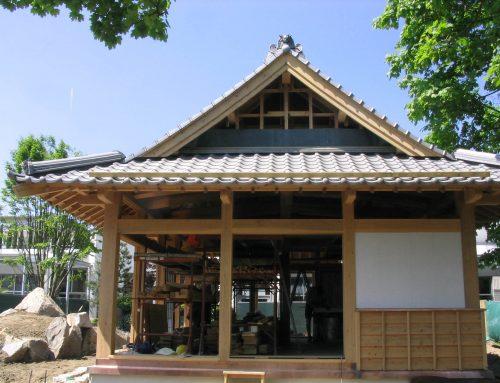 Japanisches Teehaus, Vita Classica Bad Krozingen